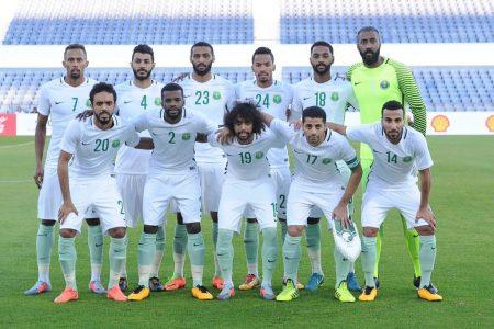 Arabia Saudí Mundial Rusia 2018