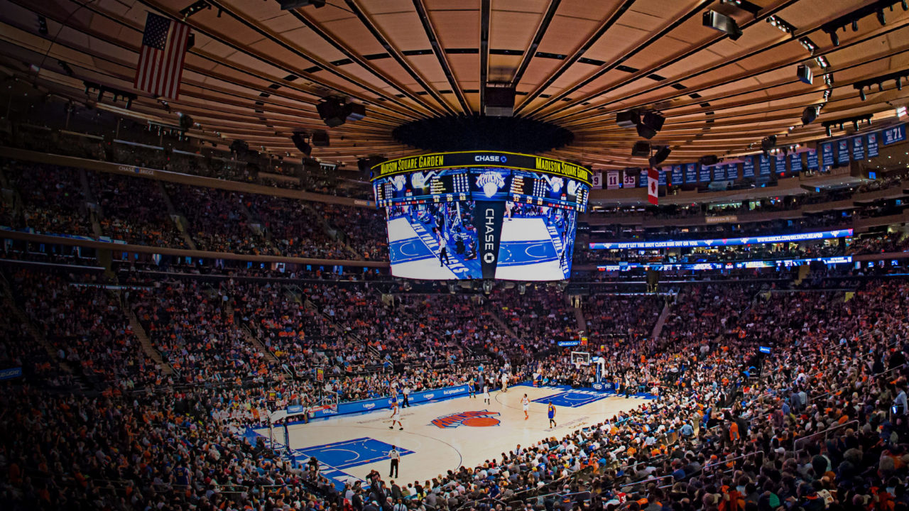 Madison square garden el escenario de las estrellas - Madison square garden event schedule ...