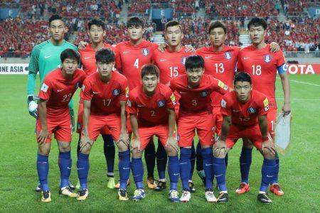 Corea del Sur Mundial Rusia