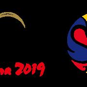 Selección Española en el Mundial de China 2019.