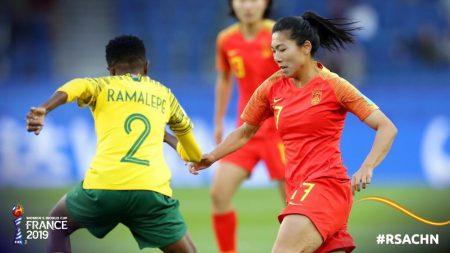 Sudáfrica perdió su segundo partido consecutivo del torneo. Imagen vía: Fifa.com