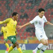 Kang-in Lee: el MVP del Mundial sub-20