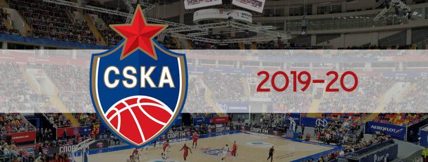CSKA Moscu 2019-20 - Plantilla, fichajes y bajas