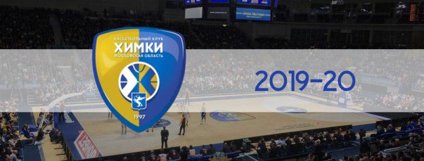 Khimki 2019-20 - Plantilla, fichajes y bajas