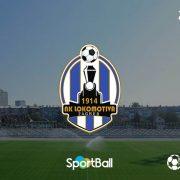 Lokomotiva Zagreb, cómo destacar estando a la sombra del Dinamo Zagreb