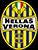 Logo Hellas Verona